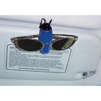 Sunglass-Holder---car-visor.jpg