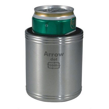 R1827 - Stainless Steel Stubby Cooler