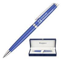Waterman Hemisphere Metal Ballpoint Pen